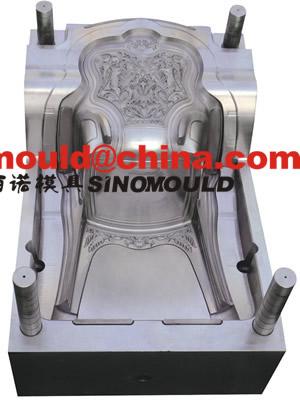 chaise moule 2