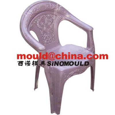 moule de chaise