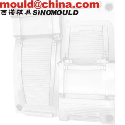 chaise moule image 9