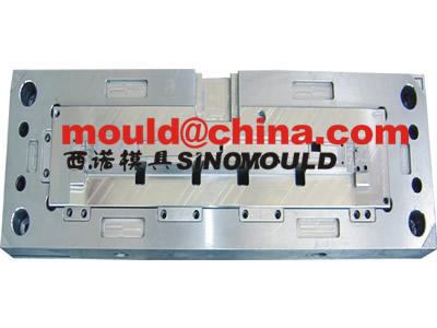 moule pour réfrigérateur 1